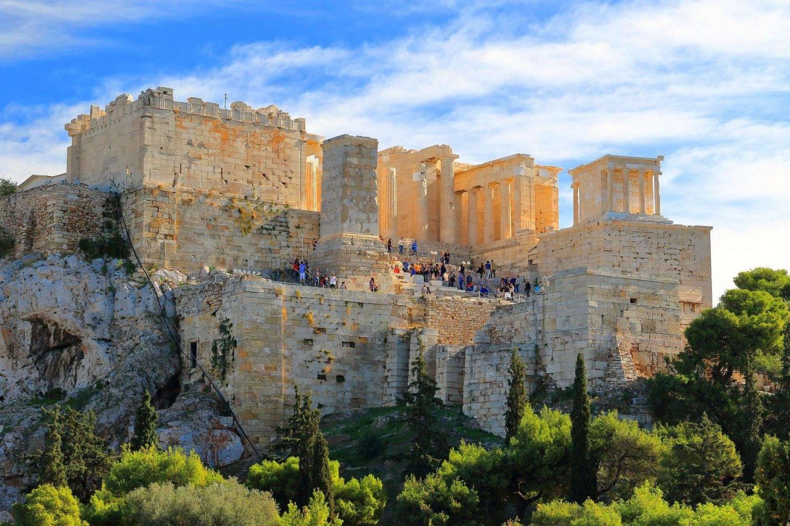 Wyjazd integracyjny Ateny