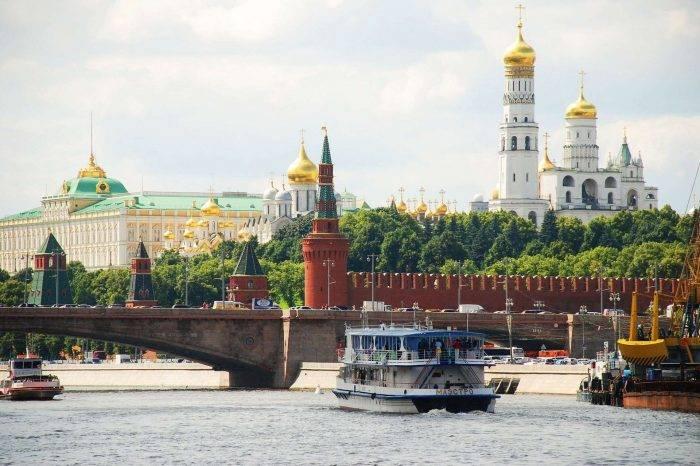 Wyjazd firmowy do Moskwy