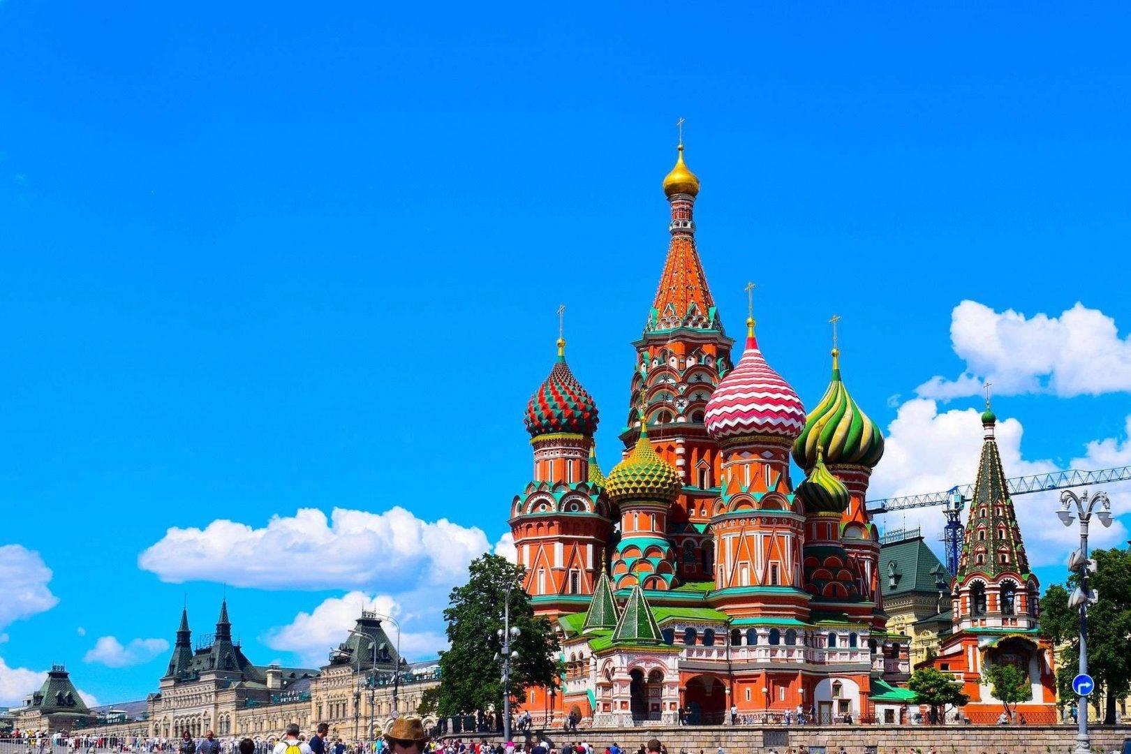 Wyjazdy firmowe Rosja