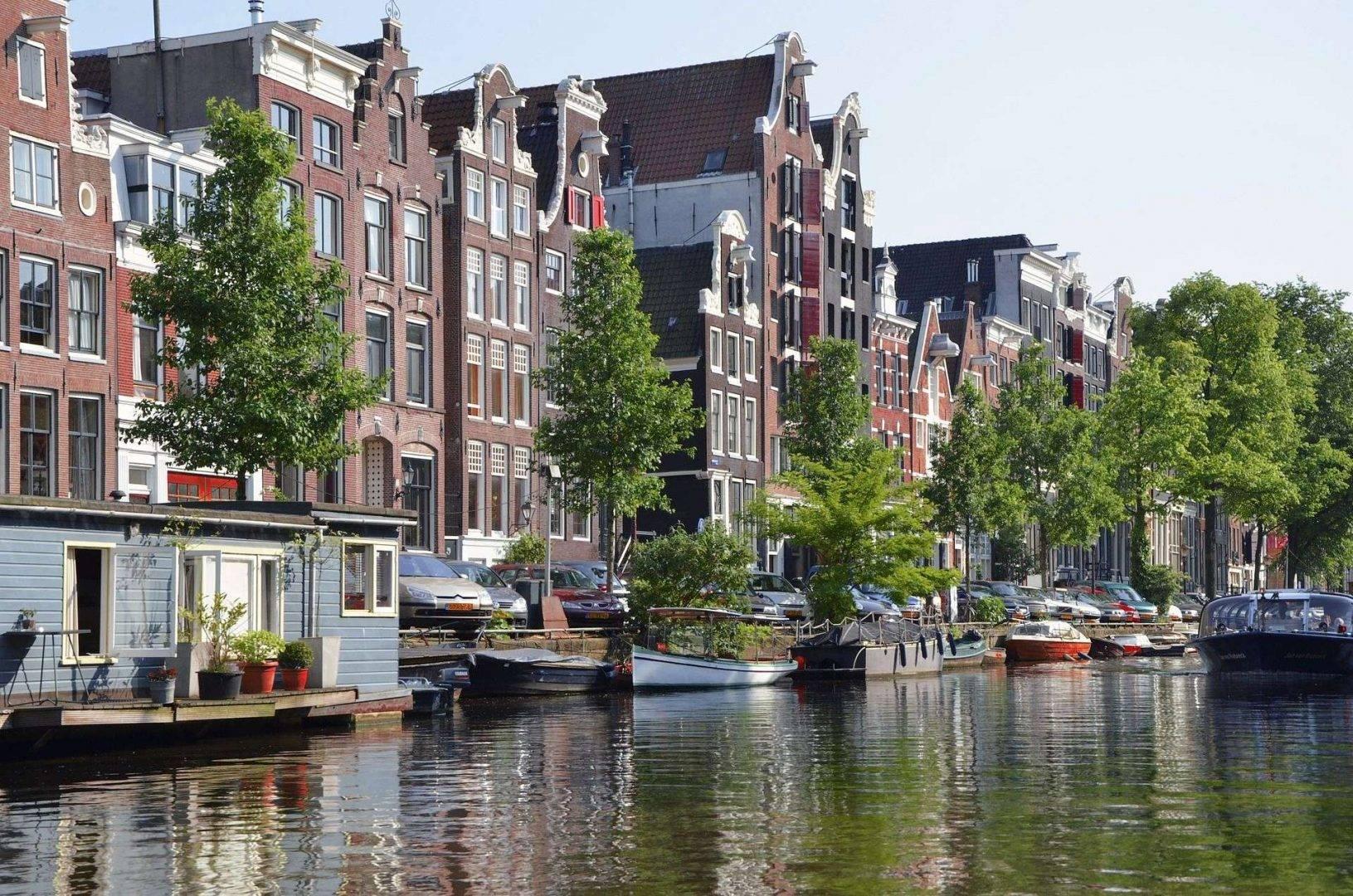 Wyjazd firmowy do Amsterdamu