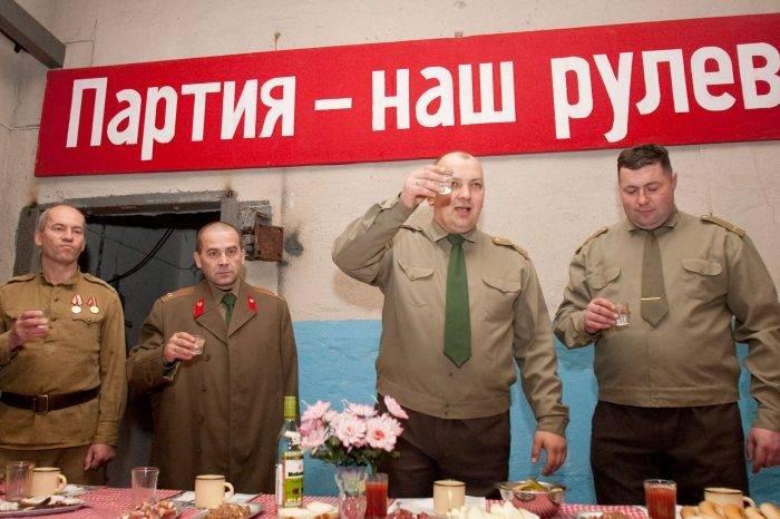 Incentivna Litwa