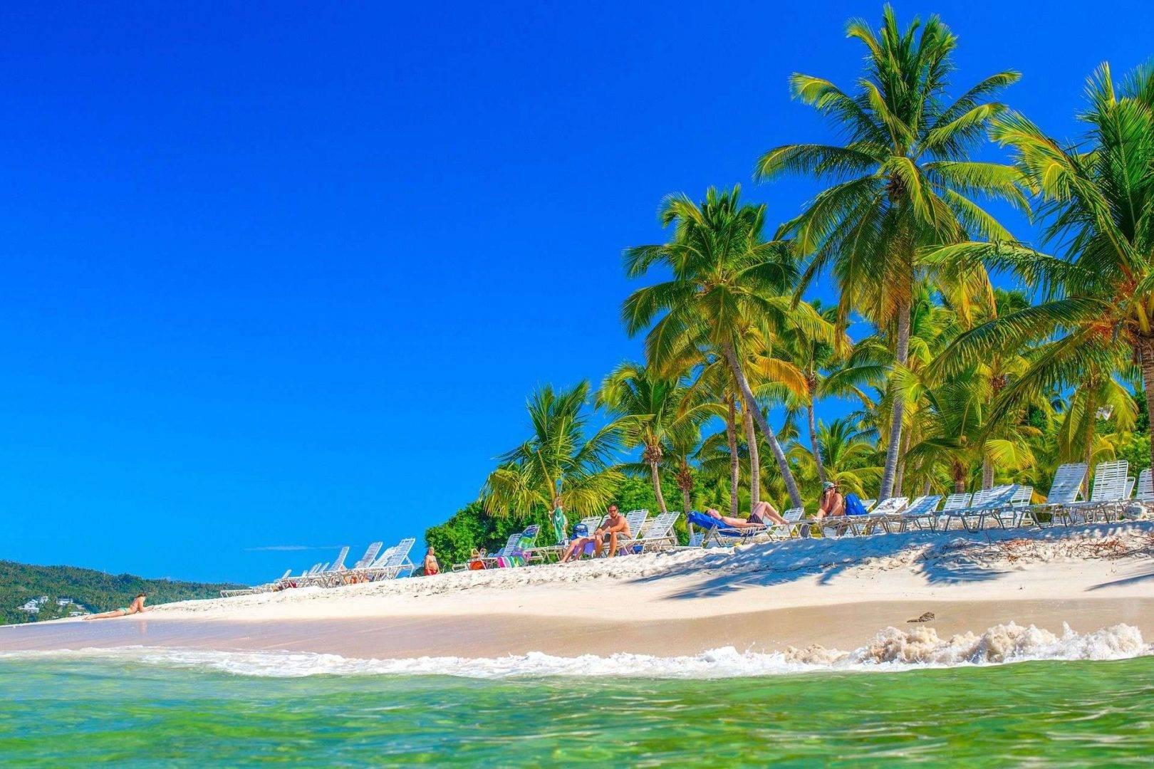 Wyjazdy firmowe na Dominikanę