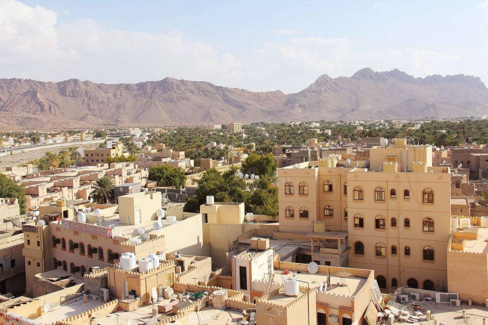 Wycieczka firmowa do Omanu