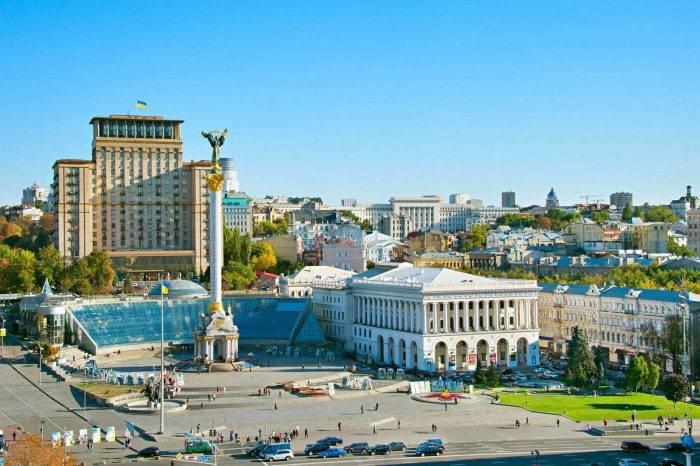 Wycieczka do Kijowa